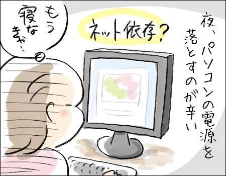 f:id:guchi35sai:20161011114259j:plain