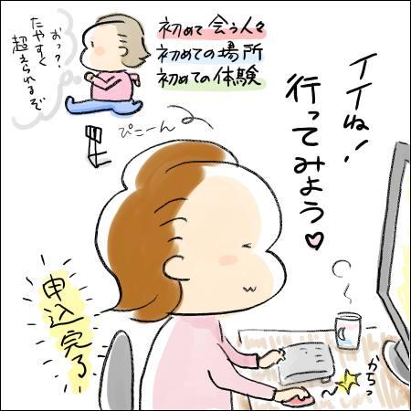 f:id:guchi35sai:20161012111038j:plain