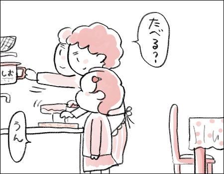 f:id:guchi35sai:20161013115153j:plain