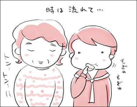 f:id:guchi35sai:20161013115230j:plain