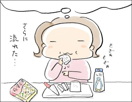 f:id:guchi35sai:20161013115242j:plain