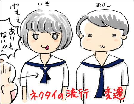 f:id:guchi35sai:20161014112130j:plain