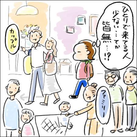 f:id:guchi35sai:20161017104820j:plain