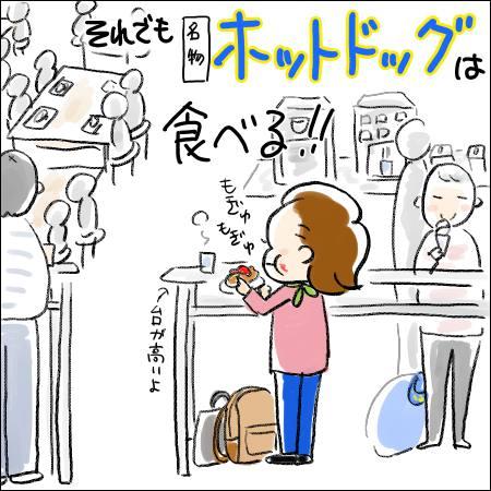 f:id:guchi35sai:20161017110003j:plain