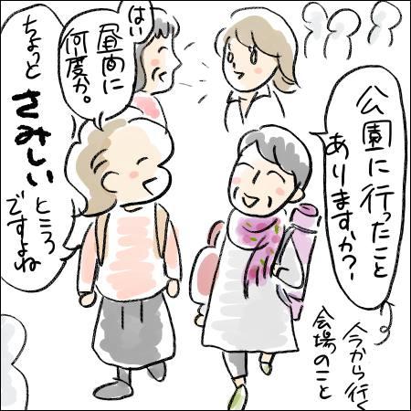 f:id:guchi35sai:20161019100157j:plain