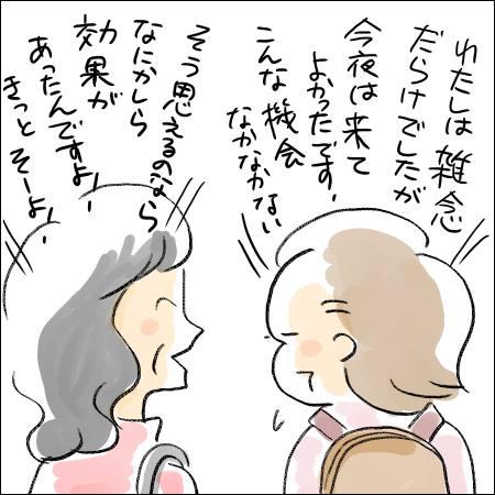 f:id:guchi35sai:20161019100604j:plain