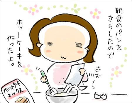 f:id:guchi35sai:20161022114824j:plain