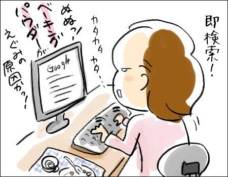 f:id:guchi35sai:20161022114839j:plain