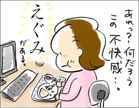 f:id:guchi35sai:20161022120117j:plain