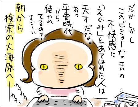 f:id:guchi35sai:20161022120235j:plain