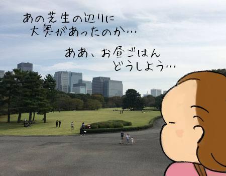 f:id:guchi35sai:20161024120437j:plain