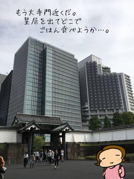 f:id:guchi35sai:20161024135512j:plain