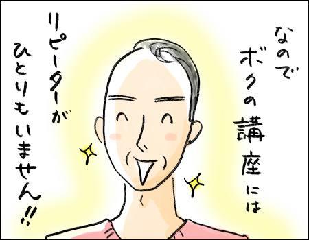 f:id:guchi35sai:20161025112720j:plain