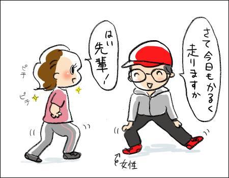 f:id:guchi35sai:20161027102913j:plain