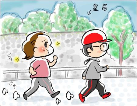 f:id:guchi35sai:20161027103243j:plain