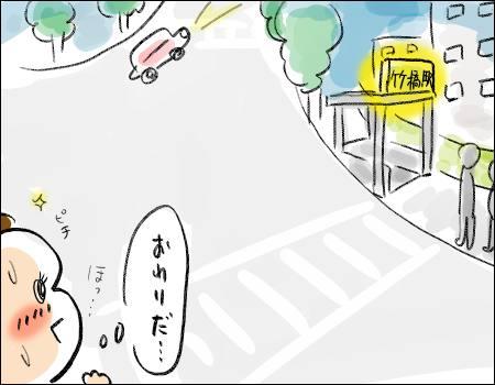 f:id:guchi35sai:20161027103327j:plain
