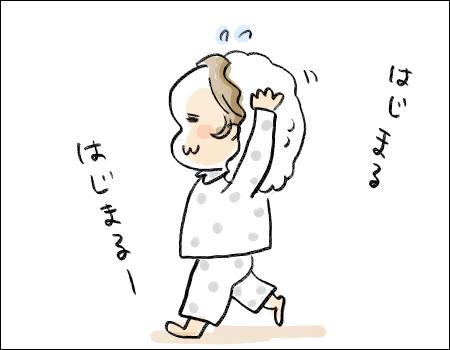 f:id:guchi35sai:20161028103259j:plain