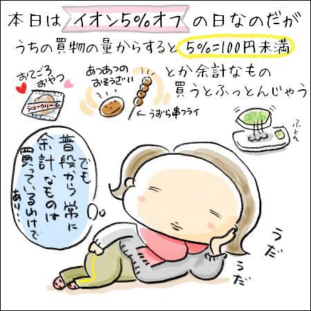 f:id:guchi35sai:20161030114127j:plain
