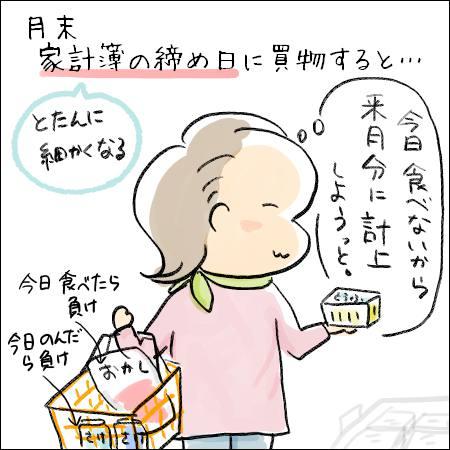 f:id:guchi35sai:20161031113411j:plain