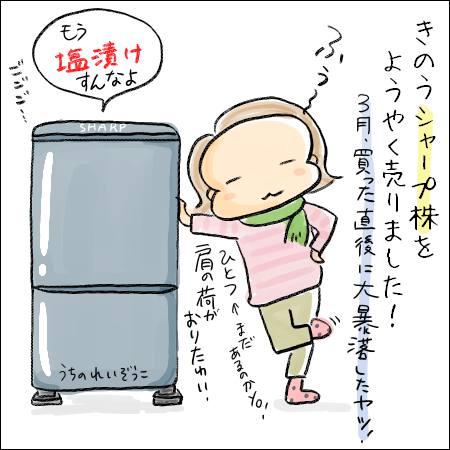 f:id:guchi35sai:20161101104944j:plain