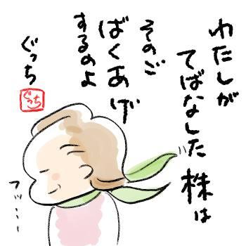 f:id:guchi35sai:20161101114126j:plain
