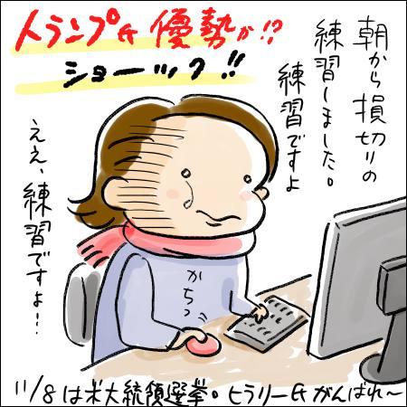 f:id:guchi35sai:20161104113150j:plain