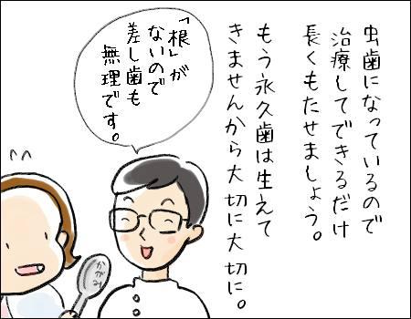 f:id:guchi35sai:20161109181615j:plain