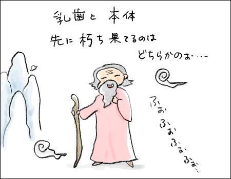 f:id:guchi35sai:20161109181737j:plain