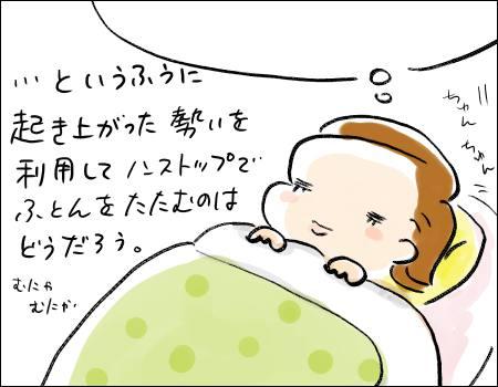 f:id:guchi35sai:20161112102923j:plain