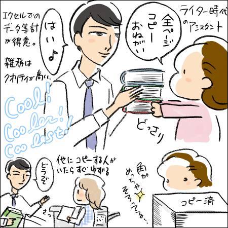 f:id:guchi35sai:20161113094804j:plain