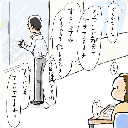 f:id:guchi35sai:20161113094850j:plain
