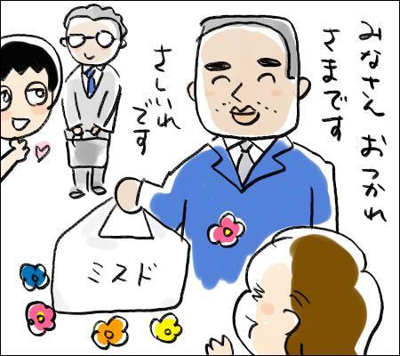 f:id:guchi35sai:20161114184629j:plain