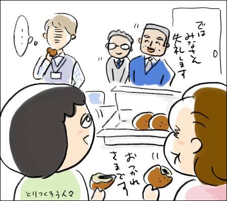 f:id:guchi35sai:20161115100614j:plain