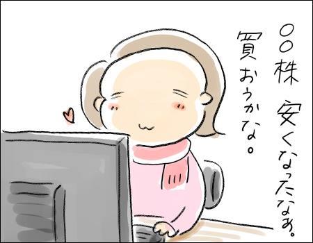 f:id:guchi35sai:20161117095609j:plain