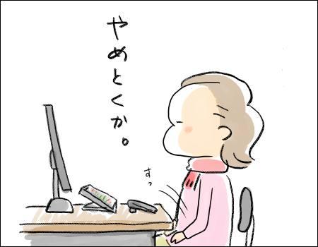 f:id:guchi35sai:20161117095623j:plain