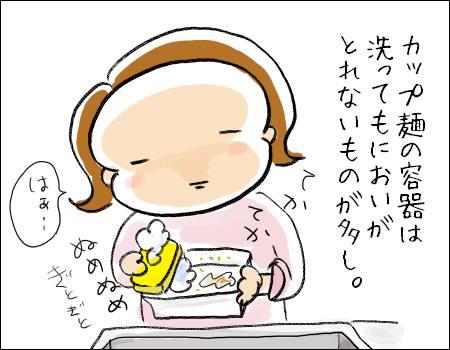 f:id:guchi35sai:20161117163734j:plain