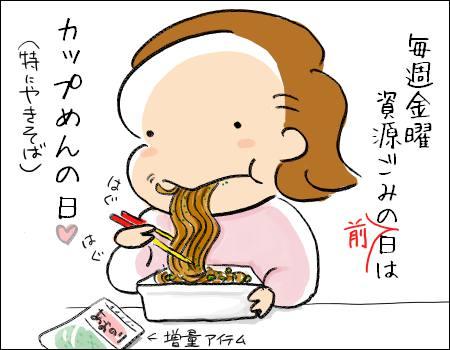f:id:guchi35sai:20161118000654j:plain