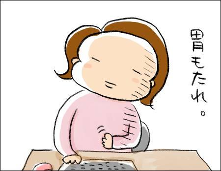 f:id:guchi35sai:20161121113402j:plain
