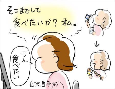 f:id:guchi35sai:20161121115359j:plain