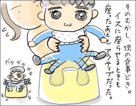 f:id:guchi35sai:20161121220411j:plain
