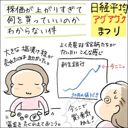 f:id:guchi35sai:20161122160944j:plain
