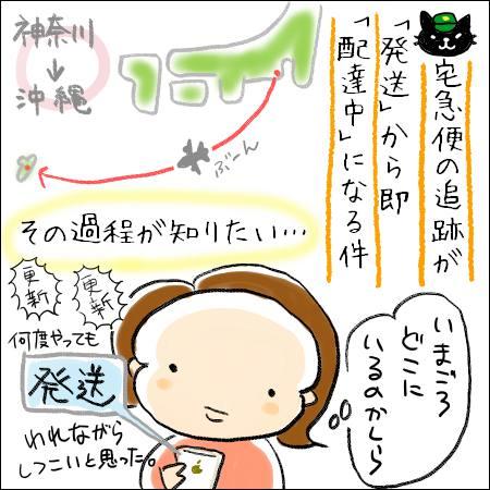 f:id:guchi35sai:20161123152556j:plain