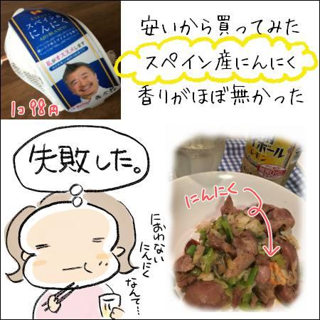 f:id:guchi35sai:20161125084634j:plain