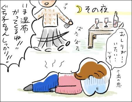 f:id:guchi35sai:20161126112920j:plain