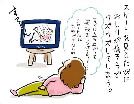 f:id:guchi35sai:20161126114345j:plain