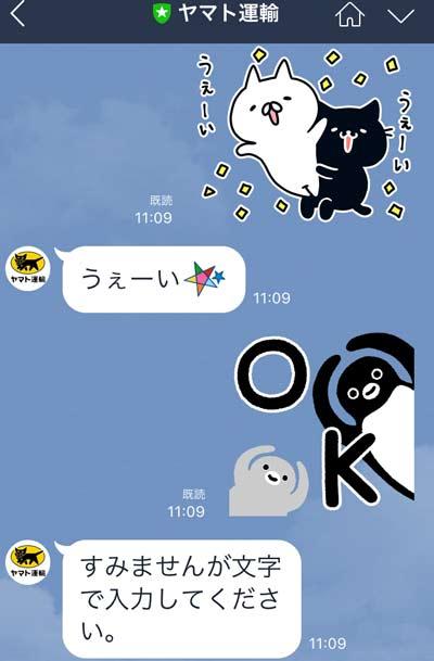 f:id:guchi35sai:20161127121306j:plain