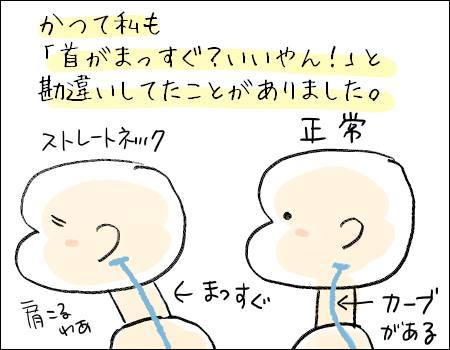 f:id:guchi35sai:20161130113109j:plain