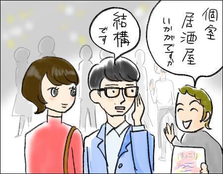 f:id:guchi35sai:20161202134326j:plain