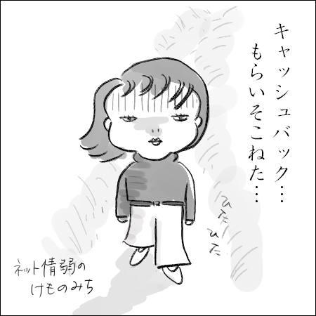 f:id:guchi35sai:20161204183153j:plain