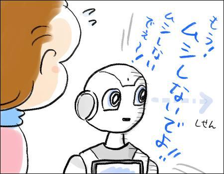 f:id:guchi35sai:20161207113640j:plain